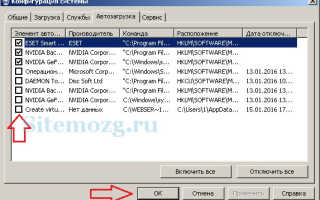Виснет ноутбук что делать Windows 7