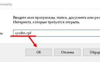 Где находятся временные файлы в Windows 10